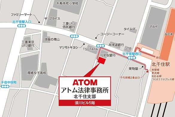 アトム法律事務所北千住支部の地図